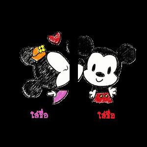 minnie-kiss-mickey-mouse