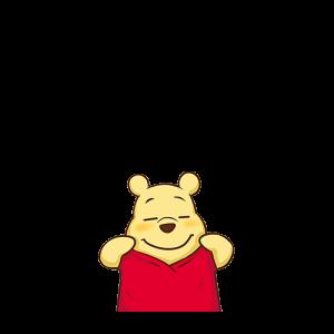 หมีพูห์ ดึงแก้ม