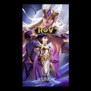 ILUMIA
