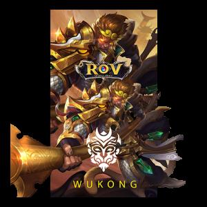 wukong 500x50
